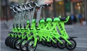 绿色共享电动车叫什么热门新闻