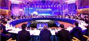 资讯 - 华谊兄弟受邀出席2018中国企业家博鳌论坛,透露出哪些信号生活