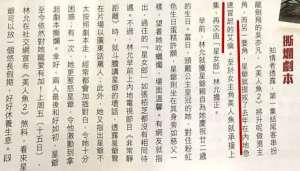 资讯生活港媒曝吴亦凡邓超回归美人鱼,周星驰方面否认